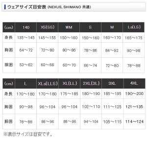 シマノ DSアドバンススーツ RA-025S 2XL レッド|point-i|02