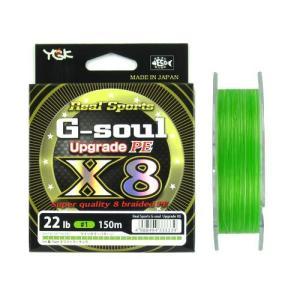 よつあみ G−soul X8 アップグレード PE 150m 22lb グリーン【ゆうパケット】|point-i