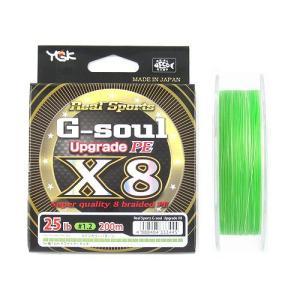 よつあみ G−soul X8 アップグレード PE 200m 25lb グリーン【ゆうパケット】|point-i