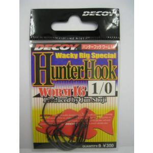 カツイチ ハンターフックワーム16(Hunter HOOK WORM16) 1/0【ゆうパケット】 point-i