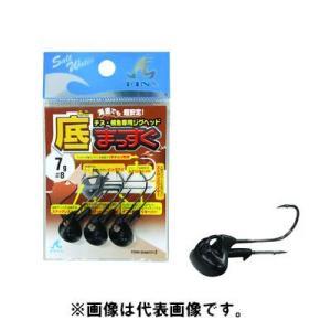 チヌ・根魚専用ジグヘッド 底まっすぐ FS204 10g【ゆうパケット】
