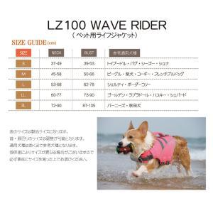 ハヤブサ LZ100 WAVE RIDER S 14.イエロー|point-i|03
