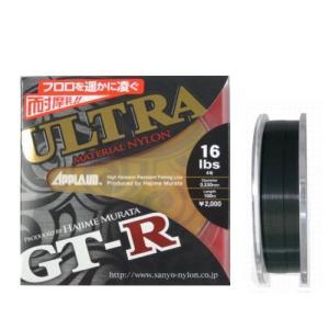 サンヨーナイロン アプロード GT−R ウルトラ 100m 16lb ダークグリーン【ゆうパケット】|point-i