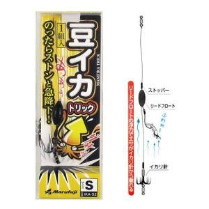 まるふじ 豆イカトリック IKA−52 S【ゆうパケット】|point-i