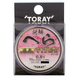東レ 将麟へら TYPE-2 道糸 50m 0.8号【ゆうパケット】