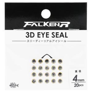 タカミヤ FALKEN R 3Dリアルアイシール 4mm 黒目ゴールド【ゆうパケット】