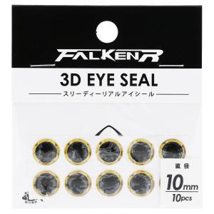 タカミヤ FALKEN R 3Dリアルアイシール 10mm 黒目ゴールド【ゆうパケット】