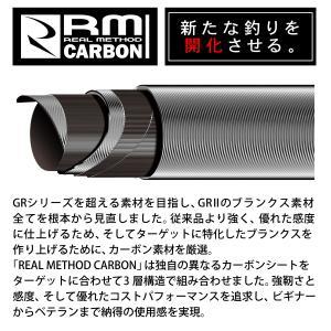 タカミヤ REALMETHOD ROCK FISH-GRII S82MH【大型商品】|point-i|02