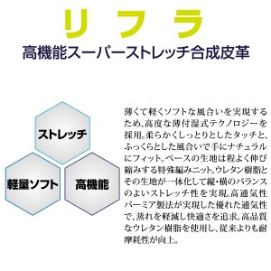 【現品限り】タカミヤ 武勇伝 インサイドグリップフィッシンググローブ 5本切 L【ゆうパケット】|point-i|04