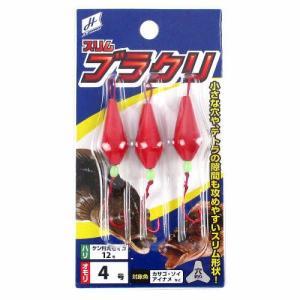 タカミヤ H.B concept スリムブラクリ 4号【ゆうパケット】|point-i