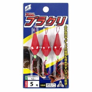 タカミヤ H.B concept スリムブラクリ 5号【ゆうパケット】|point-i