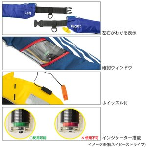 タカミヤ REALMETHOD 自動膨張式ライフジャケット ウエストベルトタイプ RM-5520RS ブラック ※遊漁船対応|point-i|03