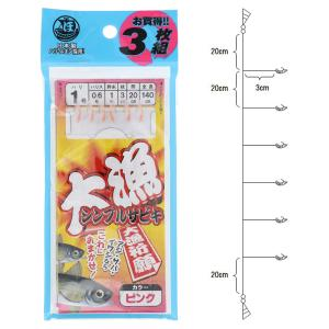 大漁シンプルサビキ 3枚組 針1号-ハリス0.6号 ピンク【ゆうパケット】