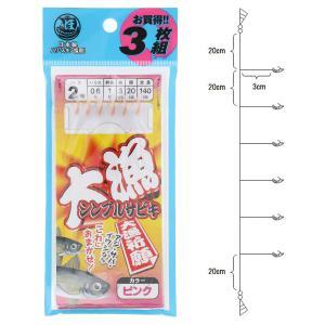 タカミヤ 大漁シンプルサビキ 3枚組 針2号−ハリス0.6号 ピンク【ゆうパケット】|point-i