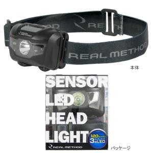 タカミヤ REALMETHOD センサー3W LEDヘッドライト|point-i