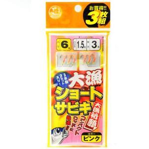 【3日間限定 当店10倍!最大35倍】タカミヤ 大漁ショートサビキ JI−105 針6号−ハリス1.5号 ピンク point-i
