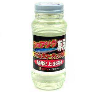 タカミヤ ショアジグ専用ケイムラコーティング剤 130ml|point-i