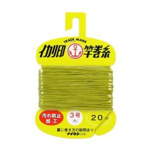 松柴吉保商店(イカリ印) ヘッダー付竿巻糸 3号太 金茶【ゆうパケット】|point-i