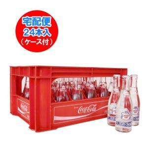 名称:クラブソーダ(炭酸飲料水) 内容量:カナダドライ クラブソーダ 瓶 一本あたり 207ml×2...