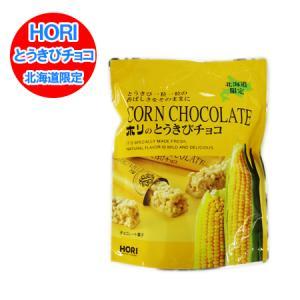 (北海道限定 とうきびチョコ)(ホリ・HORI) の とうきびチョコホワイト(10本入)|pointhonpo