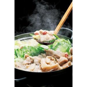 「もつ鍋 送料無料 牛もつ」加工地 北海道のもつ鍋 炭やの塩 もつ鍋 たれ 付き 420g×3パック もつ鍋セット 価格 4320円|pointhonpo