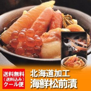 送料無料 海鮮松前漬け 500 g 価格 4320円 海鮮松前漬けを北海道からお届け 海鮮 詰め合わせ/海鮮 お取り寄せ|pointhonpo