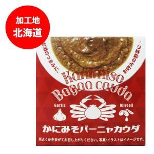 名称:かにみそ 缶詰(かにみそ バーニャカウダ) 内容量:かに味噌 缶詰 70g 賞味期限: 約3ヶ...
