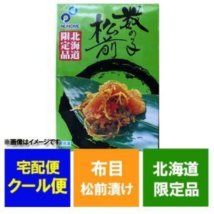 「北海道 数の子 松前漬け 送料無料」 函館の特産品,北海道の数の子松前漬け 300 g かずのこ松前漬け|pointhonpo