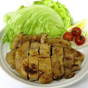 「北海道産 豚肉 味噌漬け」北海道産の豚肉 ロース 味噌漬け(西京漬け) 120 g× 2枚組 価格 506 円|pointhonpo
