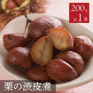 ポイント消化 送料無料 1100円 国産 栗の渋皮煮 200グラム 1袋 おやつ 食品