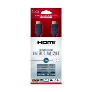 PS3用 HDMI Ver1.4ケーブル 2m(アイレックス) ILXOT006 :対応機種 PS3 PS4|pointshoukadou