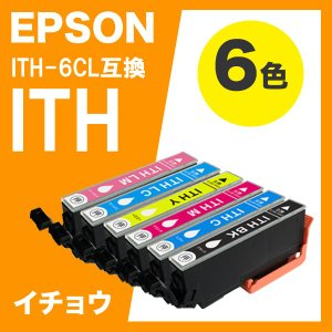 ITH-6CL エプソン 互換インク 6色セット ×1 EPSON 残量表示機能付 ( ITH-BK ITH-C ITH-M ITH-Y ITH-LC ITH-LM ) イチョウ|pointshoukadou