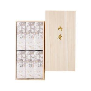 宇野千代のお線香 淡墨の桜 サック6入 (桐箱...の関連商品8
