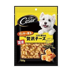 シーザースナック チェダー香るコクと香りの贅沢チーズ 100g ドッグフード ドックフート 犬 イヌ...
