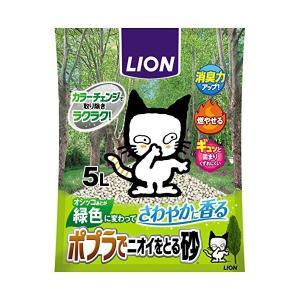 ポプラでニオイをとる砂 猫砂 5L 猫 ネコ ...の関連商品6