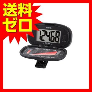 タニタ 歩数計 ブラック PD-645-BK