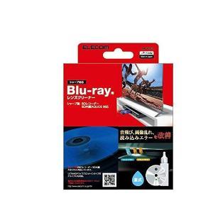 エレコム AVD-CKSHBDR レンズクリーナー TV用クリーナー Blu-ray用 シャープ対応 湿式タイプ|pointshoukadou