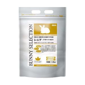 バニセレシニア1.3キログラム イースター(株...の関連商品3