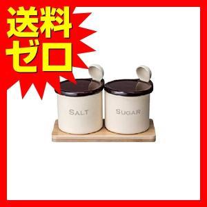 イシガキ産業 シュガー&ソルトセット300ml スプーン、木台付|pointshoukadou