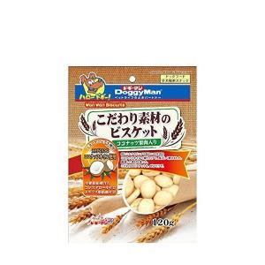 こだわり素材のビスケットココナッツ果肉入り12...の関連商品6