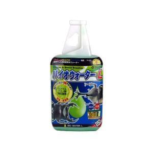 バイオウォーターL250ml (株)フジコン...の関連商品10
