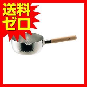 ヨシカワ ステンレス雪平鍋 16cm YH6751