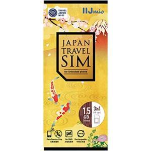 IM-B256 IIJ Japan Travel SIM 1.5GB (Type I)|pointshoukadou