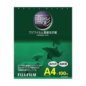 『画彩』 光沢 / フジフイルム高級光沢紙 A4 100枚 富士写真フィルム G3A4100A|pointshoukadou