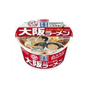 産経新聞社とエースコックの異色コラボカップめんがリニューアル! スープがおいしく進化!別添の調味油で...