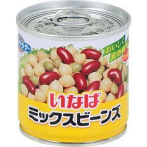 レッドキドニー・マローファットピース・ガルバンゾの3種の豆を、ホクホク食感のドライパックにしました。...