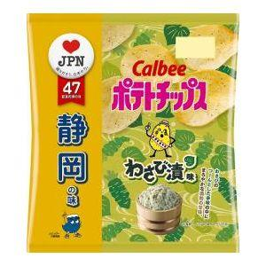 カルビー ポテトチップス わさび漬味 55g×12入(7月下旬頃入荷予定)