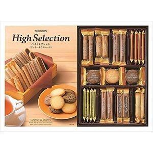「手土産ギフト」として手ごろな価格で使い勝手の良い商品です。オリジナリティに富んだ7種類のクッキーと...