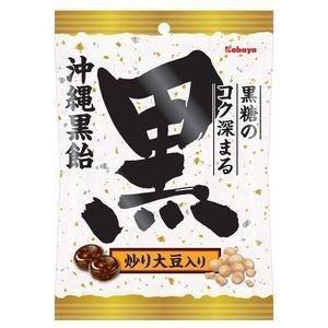 カバヤ食品 沖縄黒飴 103g×10入