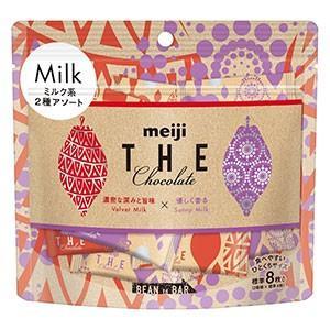 明治 ザ・チョコレート ミルクアソートパウチ 40g×5入
